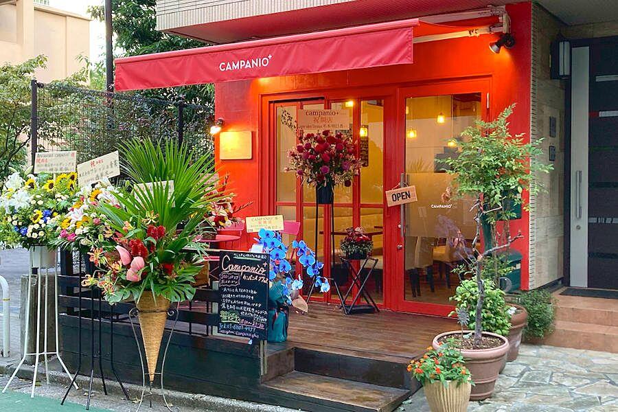 【赤坂】隠れ家的なイタリアンのお店「CAMPANIO+」オープン!