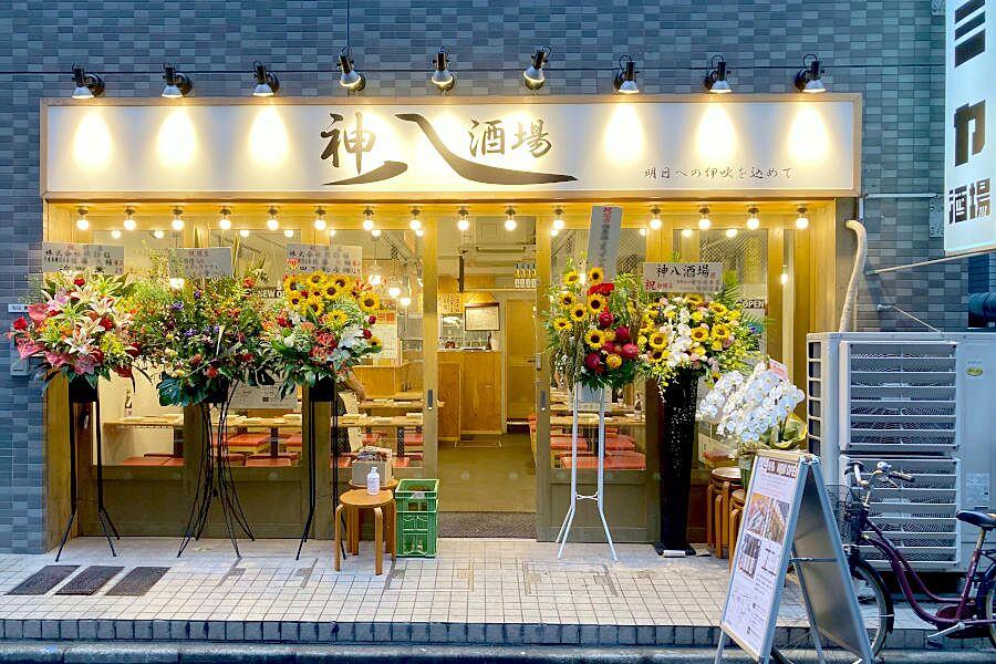 【小伝馬町】約100種類の日本酒と岩手県大船渡漁港直送の鮮魚にこだわった酒場「神八酒場」オープン!