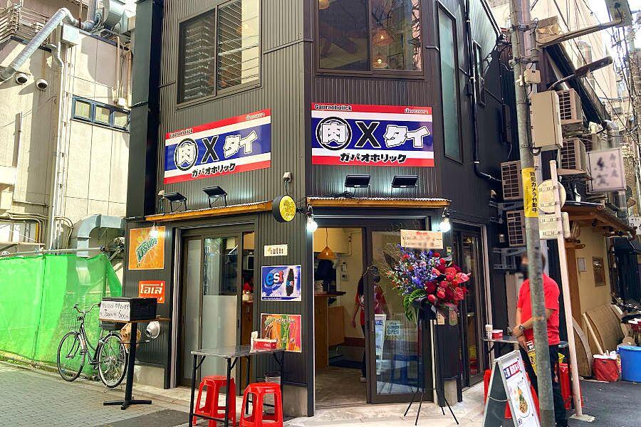 【新橋】炭火焼・海鮮・旬菜が楽しめる「ガパオホリック」オープン!