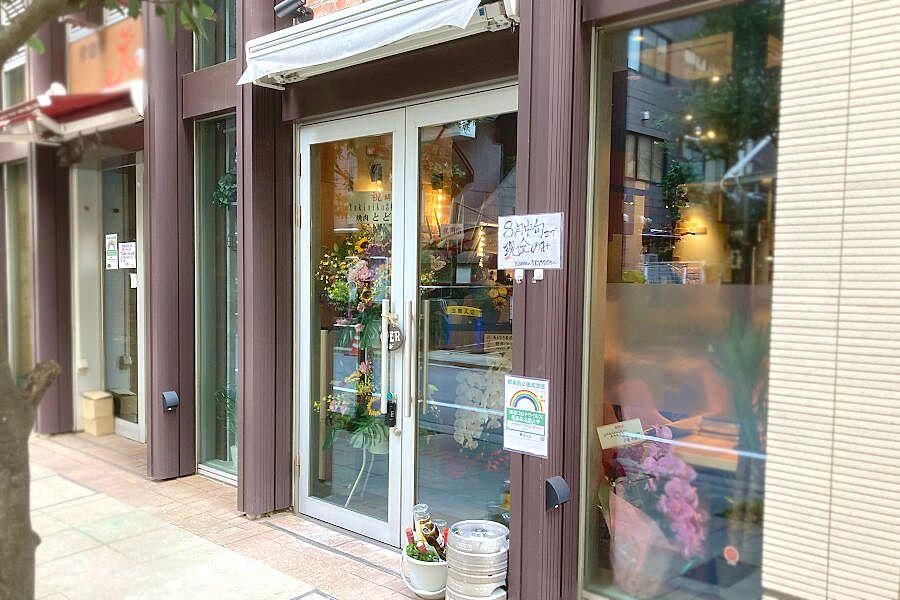 【月島】1枚売りも可能な焼肉店「yakiniku 名もなき名店へ」オープン!
