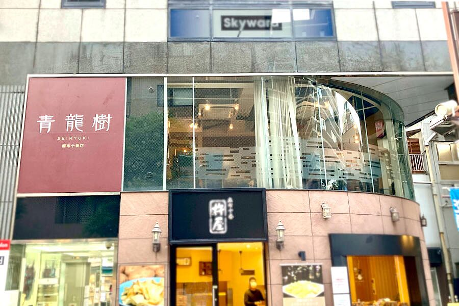 【麻布十番】韓国本場の鶏を使用した健康鍋料理が味わえる「青龍樹 麻布十番店」オープン!