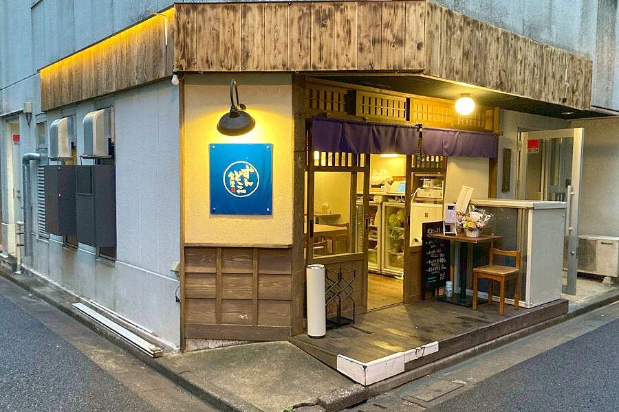 【蒲田】焼きたてたこ焼きと強炭酸ハイボールが楽しめる「ずんどこ食堂」オープン!