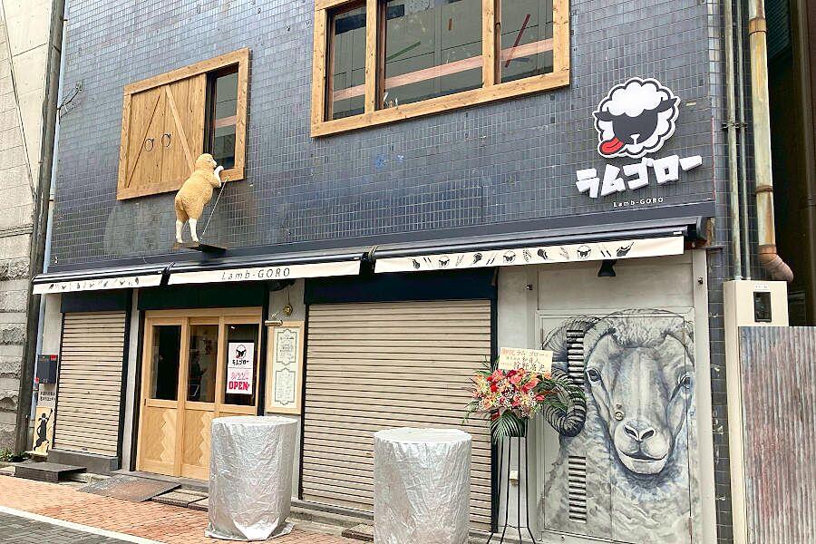 【神田】ラム肉と、相性抜群のスパイスサワーが楽しめる「ラムゴロー 神田南口店」オープン!