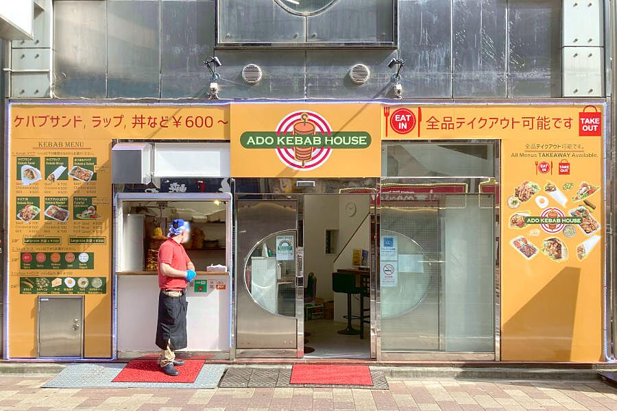 【神田】ケバブ全品テイクアウト可!「ADO KEBAB HOUSE」オープン!