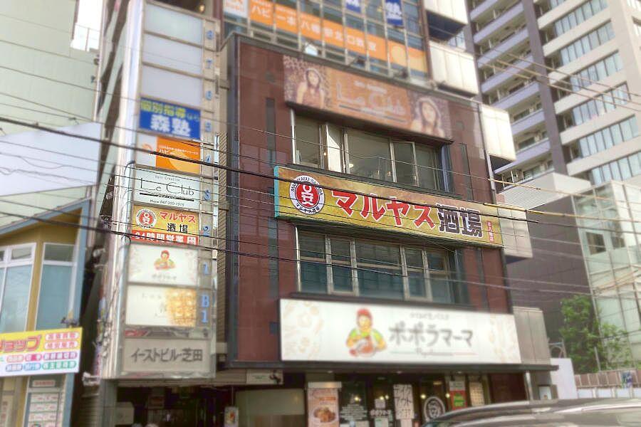 【本八幡】駅近の居酒屋「マルヤス酒場」オープン!