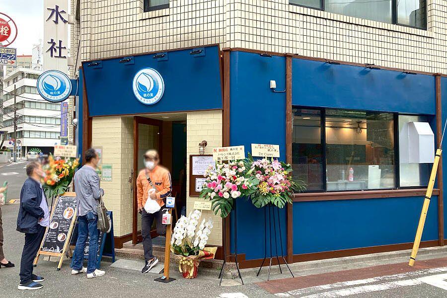 【神保町】人気カレー店が神保町に出店「桃の実 カレー&オリエンタルバル」オープン!