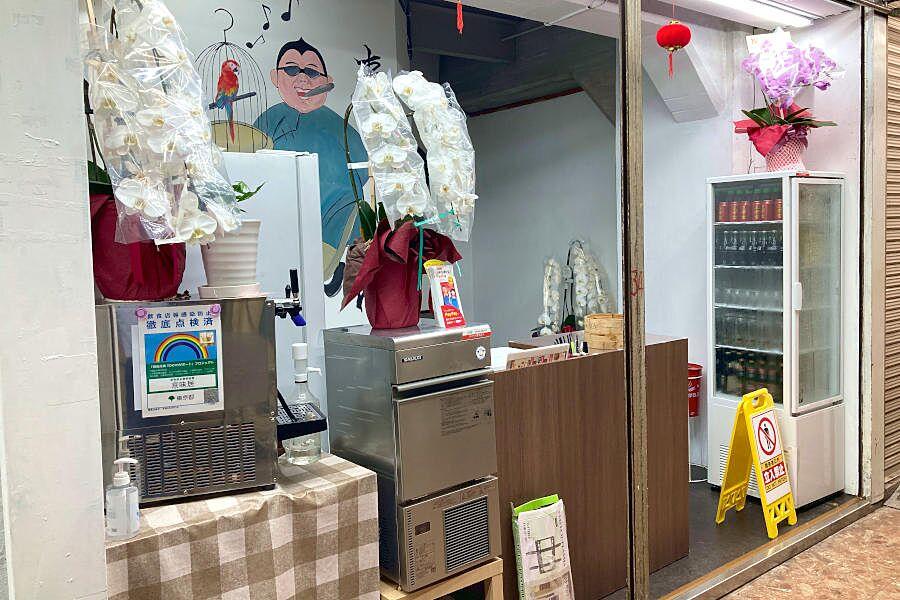 【上野】中華系の軽食が楽しめる「京味居」オープン!